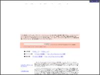 http://ricasdb.ioc.u-tokyo.ac.jp/daiber/db_index.html