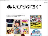http://smartphoneg.hatenablog.com/entry/perler-ironbead-ws-20140410