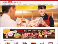 http://www.anrakutei.co.jp/