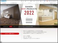 http://www.daiken.jp/