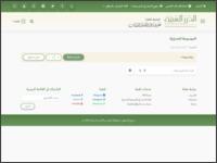 http://www.dorar.net/enc/hadith