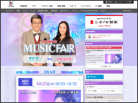 http://www.fujitv.co.jp/MUSICFAIR/