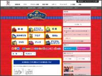 http://www.fujitv.co.jp/chuggington/nurie.html