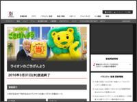 http://www.fujitv.co.jp/gokigen/index.html