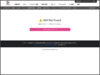 http://www.fujitv.co.jp/yorutamori/