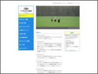 http://www.hea-gr.jp/