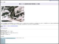 http://www.jiti.co.jp/graph/toku/toyohama/toyohama.htm