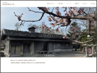 http://www.kaitaku.or.jp/