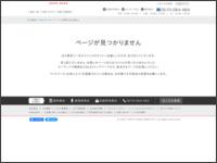 http://www.lec-jp.com/benrishi/juken/check/