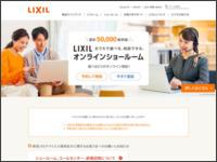 http://www.lixil.co.jp/s/sodateru/