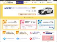 http://www.nasva.go.jp/index.html