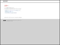 http://www.nhk.or.jp/beppinsan/