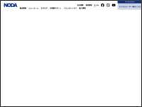 http://www.noda-co.jp/