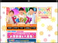 http://www.ntv.co.jp/hirunan/