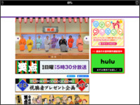 http://www.ntv.co.jp/sho-ten/