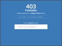 札幌チャットレディの高収入求人 オズプロダクション