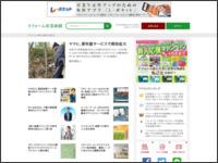 http://www.reform-online.jp/