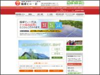 沖縄県(うちなー)の太陽光発電システム・オール電化のことなら「琉球てぃーだ」