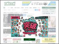 http://www.s-housing.jp/