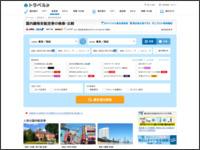 格安航空券(国内)の価格検索・比較 - トラベル・ジェーピー