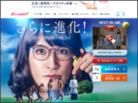 http://www.tv-asahi.co.jp/mitazono/