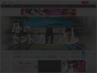 http://www.tv-tokyo.co.jp/sentozake/