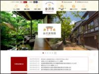 http://www4.city.kanazawa.lg.jp/