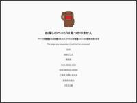 http://www9.nhk.or.jp/kiyomori/index.html