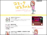 http://yamakiyaban.com/