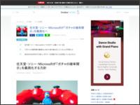 https://news.livedoor.com/article/detail/16898085/