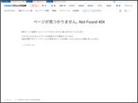 GMOクリック証券 取引手数料0円、スプレッド0.4銭(米ドル/円)、信託保全100%