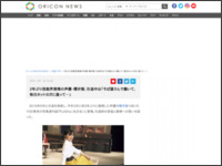 https://www.oricon.co.jp/news/2144121/full/