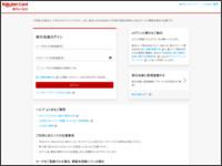https://www.rakuten-card.co.jp/e-navi/index.xhtml