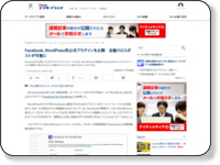 http://www.itmedia.co.jp/enterprise/articles/1206/13/news048.html