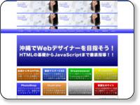 http://weva.hotcom-web.com/