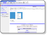 http://hide.maruo.co.jp/software/hmstartmenu.html
