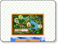 http://web003.ojaru.jp/