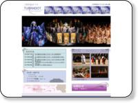 http://www.mikawa-opera.jp/turandot/