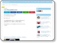 //mizuka123.net/2012/10/12/post1050/