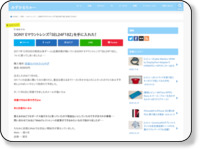 //mizuka123.net/2012/11/14/post1838/