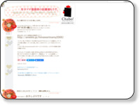 http://himawarimamy2.blog23.fc2.com/