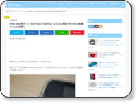 //mizuka123.net/2012/11/04/post1722/