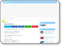//mizuka123.net/2012/09/27/post829/