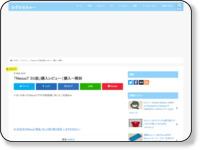 //mizuka123.net/2012/12/07/post2170/