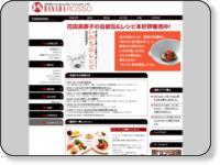 http://www.hanada-rosso.net/