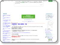 http://ameblo.jp/nico-soku/