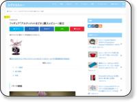 //mizuka123.net/2012/12/27/post2604/