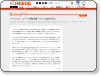 http://www.inside-games.jp/article/2013/02/02/63507.html