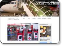 http://b-tabi.com/airasia_japan.html