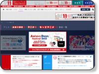 http://www.bs11.jp/anime/